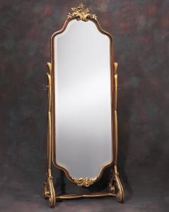 mirror-1148